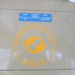 #406, linia 1, 13-11-2012, prima zi e circulatie (10)