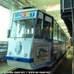 Primul KT4D modernizat (1)